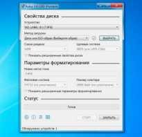 Утилита для записи Windows 10 на флешку