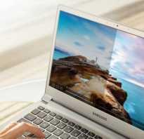 Как восстановить яркость экрана на ноутбуке