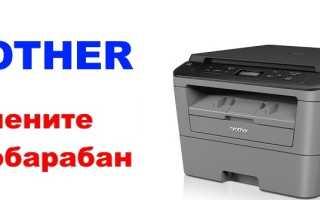 Как восстановить фотобарабан на лазерном принтере?