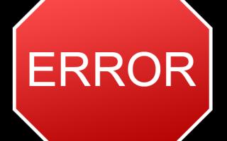 Ошибка аппаратного ускорения на андроид что делать?