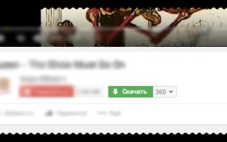 Расширение для браузеров SaveFrom.net: как бесплатно скачивать видео с YouTube, ВКонтакте, Одноклассников и прочих социальных ресурсов?