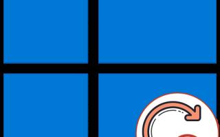 Как восстановить компоненты центра обновления windows 10 — dcvesta.org