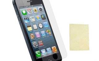 Айфон 6 не работает экран причины. На iPhone не работает экран, а сам телефон работает, что делать? Сенсорный экран iPhone всё ещё не работает? Настало время прибегать к серьезным мерам