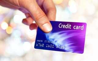 Потерял кредитную карту Сбербанк Моментум. Что делать? — Ревизорро Страхование