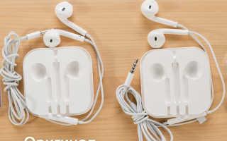 Отличие оригинальных earpods от подделки. Как отличить оригинальные наушники apple от подделки