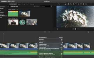 Видеоредактор для Windows 10: особенности, виды, преимущества.