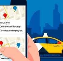 Как восстановить историю поездок на яндекс такси. Как работает приложение яндекс такси для пассажиров
