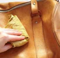 Как восстановить кожаную сумку в домашних условиях