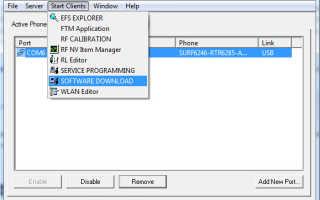 Восстановление, реанимация модема ZTE MFXXX в DM режиме. :: Статьи :: Всё о USB модемах!