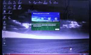 Почему экран ноутбука стал тусклым?