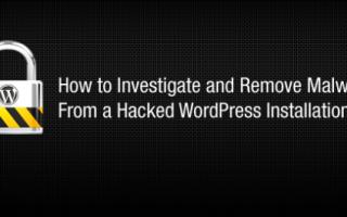 Ищем и убираем вредоносный код на WordPress. Бортовой журнал Вредоносные скрипты javascript