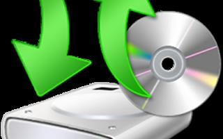 Как скопировать windows с диска на диск. Копируем DVD-диск с фильмом