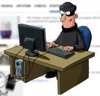 Лучшие платные впн. Почему бесплатные VPN очень опасны