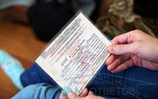 Как восстановить инвалидность: документы и компетентные органы