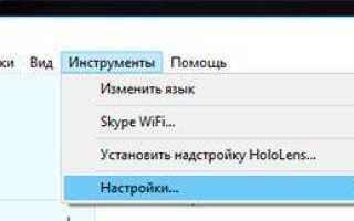 Как восстановить переписку в Скайпе после удаления программы или переустановки Windows