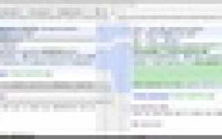 Советы и хитрости IntelliJ IDEA: 1. Сравнение файлов и папок