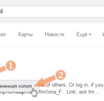 Как восстановить альбом в вКонтакте