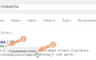Здравствуйте !Случайно удалил вчера фото с аватарки …возможно ли восстановить?спасибо — Vkvopros.ru
