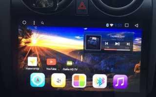 Универсальная магнитола Car Player MP5 — обзор и характеристики. Универсальная магнитола Car Player MP5 — обзор и характеристики Электросхема автомагнитолы 7 din сак mp5 player