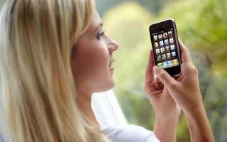 Как восстановить Сбербанк Онлайн на телефоне — приложение на новом телефоне