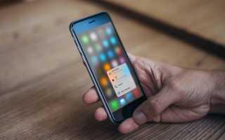Что такое 3д тач в айфоне 7.