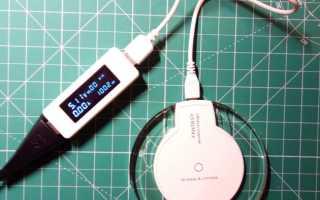 Подключить беспроводное зарядное устройство. Добавляем беспроводную зарядку стандарта QI в свой смартфон
