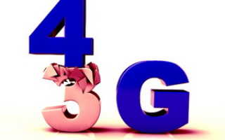 Описание стандартов сотовой связи. Что такое «поколение» сетей сотовой связи? Частоты GSM в России