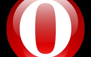 Как в Опере восстановить историю посещений после удаления? Программы для восстановления