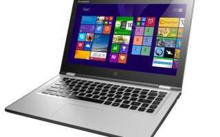 Установка Windows 8 и Lenovo idealpad S205: глобальные проблемы.