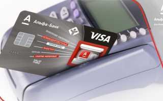 Как восстановить кредитную карту альфа банка — Альфа Банк