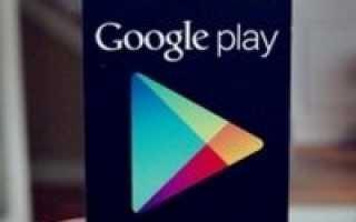 Как восстановить пропавшее приложение android market на samsung galaxy2 — Помощь по системе Android: База вопросов и ответов.