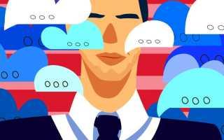 Деловая переписка на английском языке: фразы и советы