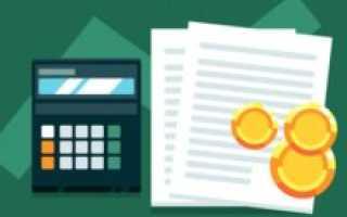Бухгалтерам: в каком периоде восстанавливать НДС с авансовых платежей