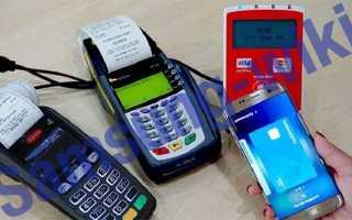 Как установить и настроить Samsung Pay. Что делать если возникает ошибка подключения