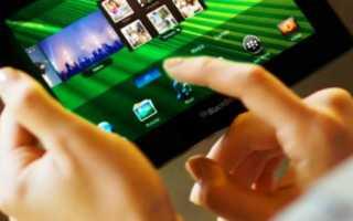 Что делать если на вашем смартфоне или планшете треснул тачскрин или дисплей? — новость от 07 марта 2017 года.