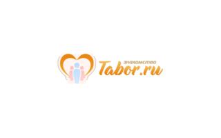 Сервис знакомств Табор: как войти на страницу [особенности + секреты сайта]