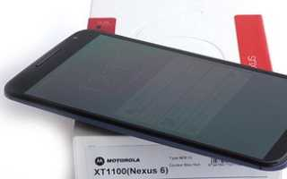 Motorola nexus 6 американская версия.