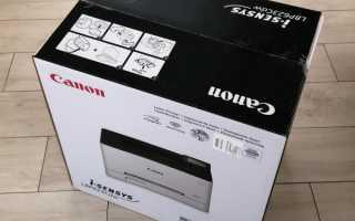 Цветной лазерный принтер canon i sensys. Лазерные цветные принтеры Canon