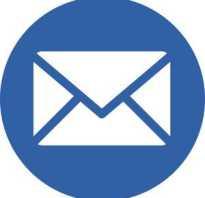 Что делать если забыл логин почты. Забыла пароль от почты