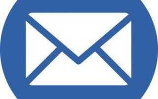 Ответы Mail.ru: как восстановить облако mail по номеру телефона если я не помню логин ( имя)??? помогите пожалуйста!!