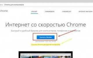 Как восстановить приложение google chrome. Восстановление удаленного аккаунта Google с компьютера или на телефоне