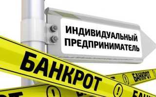 Как восстановить ИП после закрытия — k-p-a.ru