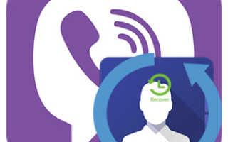 Восстановление контактов (адресной книги) телефона из базы приложения Viber — Гражданин Рунета — LiveJournal