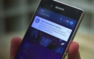 Почему греется телефон андроид при игре?