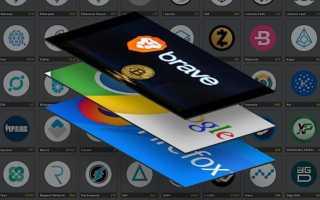 Популярное расширение для Google Chrome тайно майнит криптовалюту
