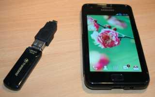 Как подключить жесткий диск к телефону Android?