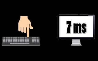 Как проверить время отклика монитора?