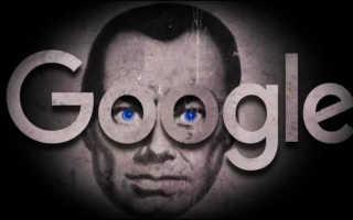 Пять анонимных поисковых систем — альтернатив Google и Яндекс