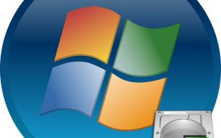 Как убрать зарезервированный системой диск и зачем он создается при установке Windows