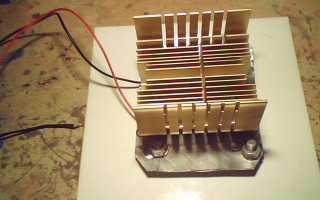Теплогенератор на элементах пельтье своими руками. Термогенератор пельтье своими руками